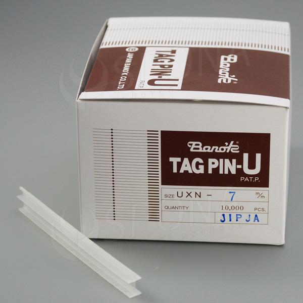 Splinty Fine 7 T-END BANOK,10.000 ks